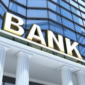 Банки Хорлово