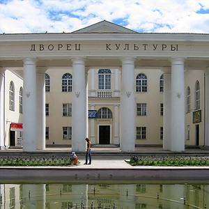 Дворцы и дома культуры Хорлово