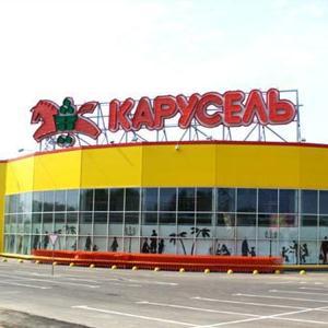 Гипермаркеты Хорлово