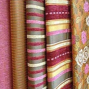 Магазины ткани Хорлово