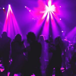 Ночные клубы Хорлово