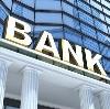 Банки в Хорлово