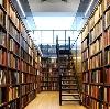 Библиотеки в Хорлово