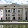 Дворцы и дома культуры в Хорлово