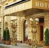 Гостиницы в Хорлово