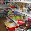 Магазины хозтоваров в Хорлово