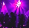 Ночные клубы в Хорлово