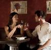 Рестораны, кафе, бары в Хорлово