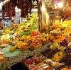 Рынки в Хорлово