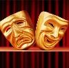 Театры в Хорлово