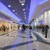 Торговые центры в Хорлово