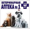 Ветеринарные аптеки в Хорлово