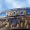 Зоопарки в Хорлово
