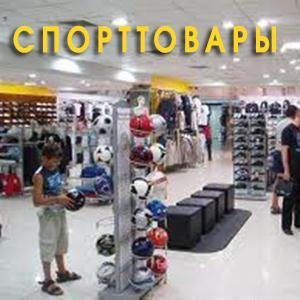 Спортивные магазины Хорлово