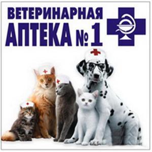 Ветеринарные аптеки Хорлово
